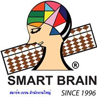 smartbrainhq