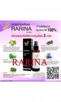 rarinahairspray