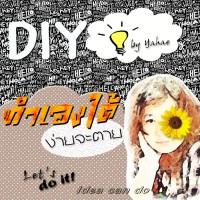 diy_yahae