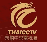 thaicctvth