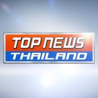 topnewsthailand